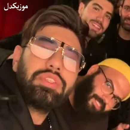 دانلود آهنگ گل واسه گل میبرم محمد لطفی