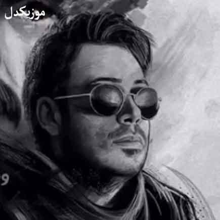 دانلود آهنگ من جلد تو هستم بر بام تو هستم محسن چاوشی