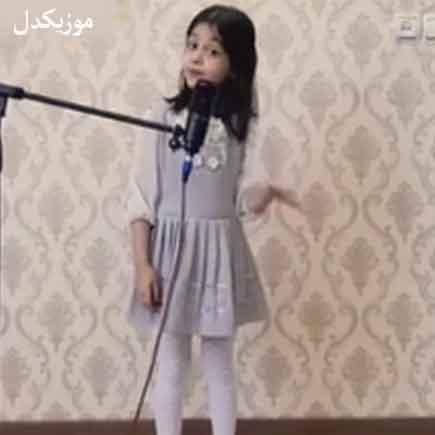 دانلود آهنگ بگو به همه گوشی هی تو دستمه یسنا امدادی