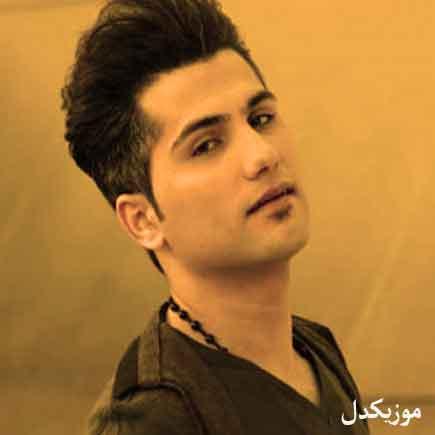 دانلود آهنگ چه حال خوبی داره دلم وقتی نگات روبه منه احمد سعیدی