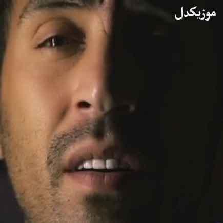 دانلود آهنگ منو تو اینجاییم تو این خونه ولی دور از هم احمد سلو