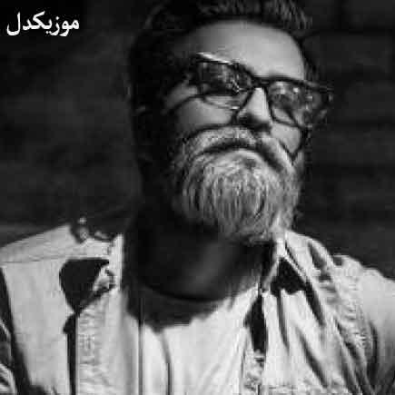 دانلود اهنگ رنگین کمان من آرش خان