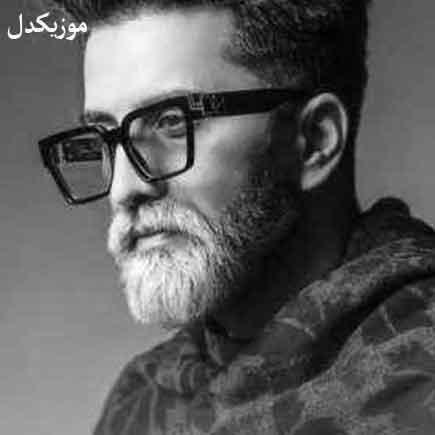 دانلود اهنگ سر از پا نمیشناسمو دلواپسو گیجم آرش خان