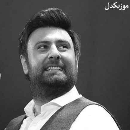 دانلود اهنگ ببین نبض قلبم به تو بستگی داره محمد علیزاده
