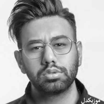 دانلود آهنگ تو صورتت قشنگه ولی دلت باهام میجنگه محمد لطفی