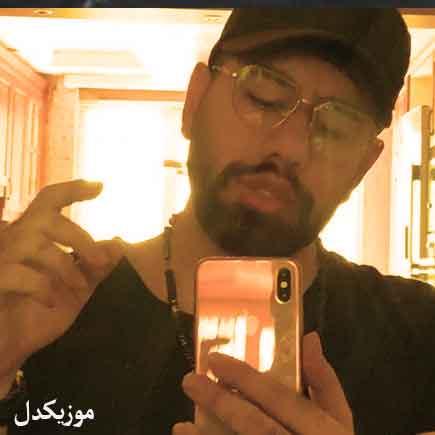 دانلود آهنگ همه چیز منی زندگیم گوشت با منه یا نه محمد لطفی
