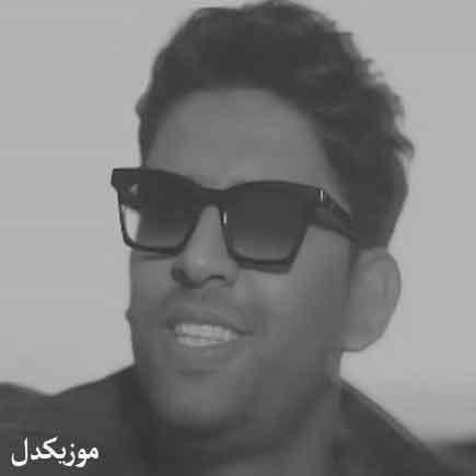 دانلود آهنگ بی تو هیچه بی تو هیچه دیگه دنیام ناصر پورکرم