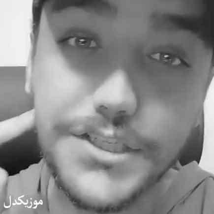دانلود آهنگ برو به همه بگو که من عاشق تو هستم رضا مریدی