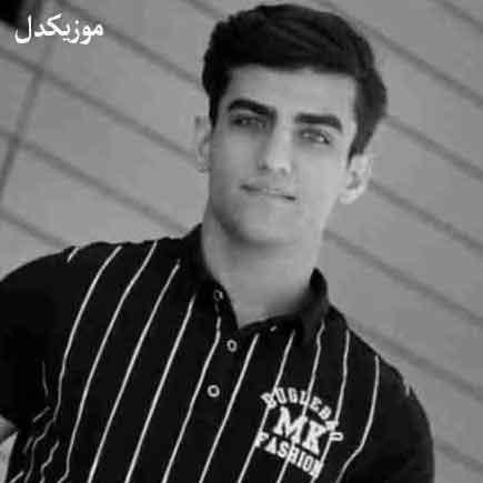 دانلود اهنگ صدای دهل میاد از محله سنگ سیاه رضا مریدی