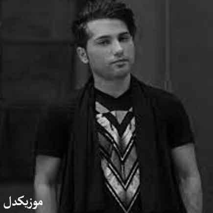 دانلود اهنگ بهت آلودم تو بری نابودم احمد سعیدی