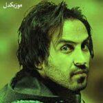 دانلود اهنگ ادم عاشق که میشه دیگه اون ادم سابق نمیشه احمد سلو