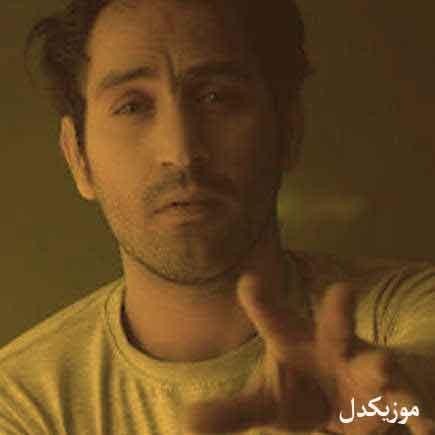 اهنگ چی شد دیدی کی آخرش احمد سلو
