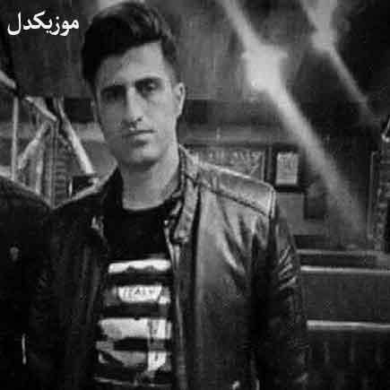 دانلود اهنگ امشو میخوام مست بکنم محسن لرستانی
